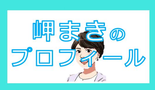 banner_profile