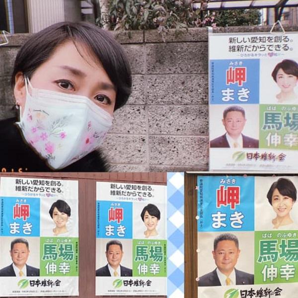 愛知県の緊急事態宣言が解除されました