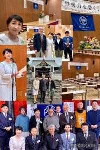 静岡県沼津市にて経営者講演会の司会を務めました。テーマは「経営力を磨く」 中村 聡介会長はじめ大谷共平幹事長、皆様の尽力で実現!