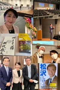 松沢成文参議院議員の新著「北条五代 奇跡の100年」(ワニブックスPLUS出版)の出版記念講演会にて司会の大役を務めさせていただきました