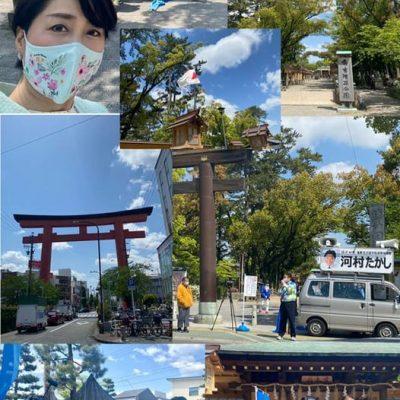 懐かしの名古屋市中村区の豊国神社「九の市」での名古屋市長選街宣に後援会長や支援者さんらと駆けつけました!!
