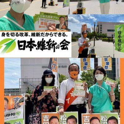 今日の「岬まき」は神奈川県麻生区に駆けつけています! 今日も夏日の新百合ケ丘駅前広場にての活動に仲間入り!MCリクエストいただき、喜んでお引受けしました