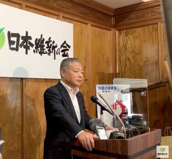 日本維新の会 馬場伸幸幹事長による定例会見におきまして発表されました。