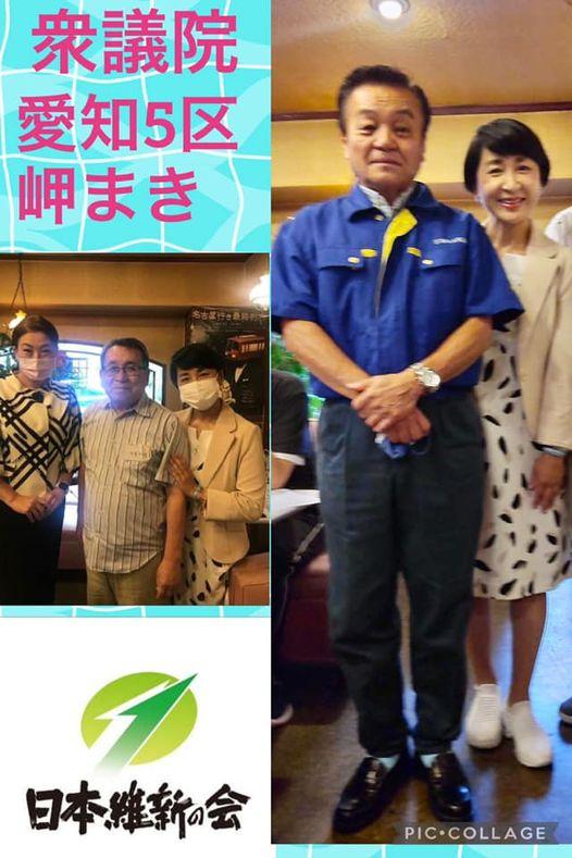 愛国クラブ例会に支援者さん方と参加させていただきました。 岬 まき後援会 佐野会長からのご挨拶とご紹介ありがとうございます。いつも大きな支えと励ましをいただいていたす。
