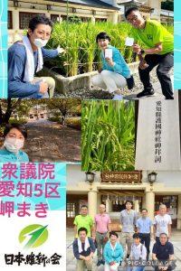 【岬まき】です。 毎月恒例の地元愛知県護国神社での清掃奉仕活動と月参りに参加させていただきました。