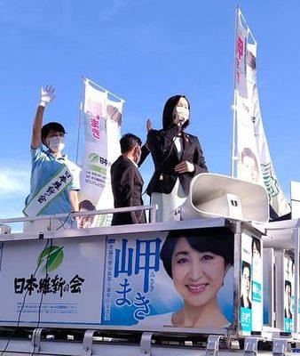 日本維新の会 梅村みずほ 参議院議員が国会を終えて急遽名古屋入りしてくださいました!