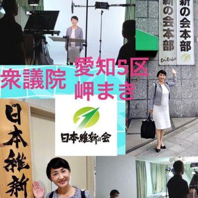 朝から大阪に行って参りました。 私の思いを込めて政見放送の収録と写真撮影🎥 党本部へも寄りご挨拶 撮影現場ではヘアメイクさんもいらしたけど、マスクの跡が、、、(^◇^;)