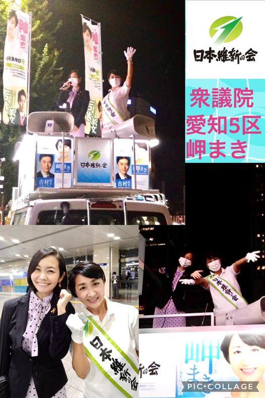 梅村みずほ参議院議員がリピート応援弁士として名古屋で再会 華やかに和やかにチカラ強く レディス演説会となりました
